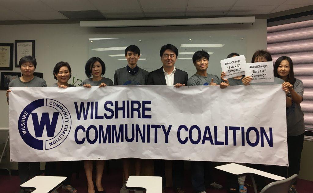 """""""안전한 타운 위해..."""" WCC 'Safe LA' 캠페인 시작"""