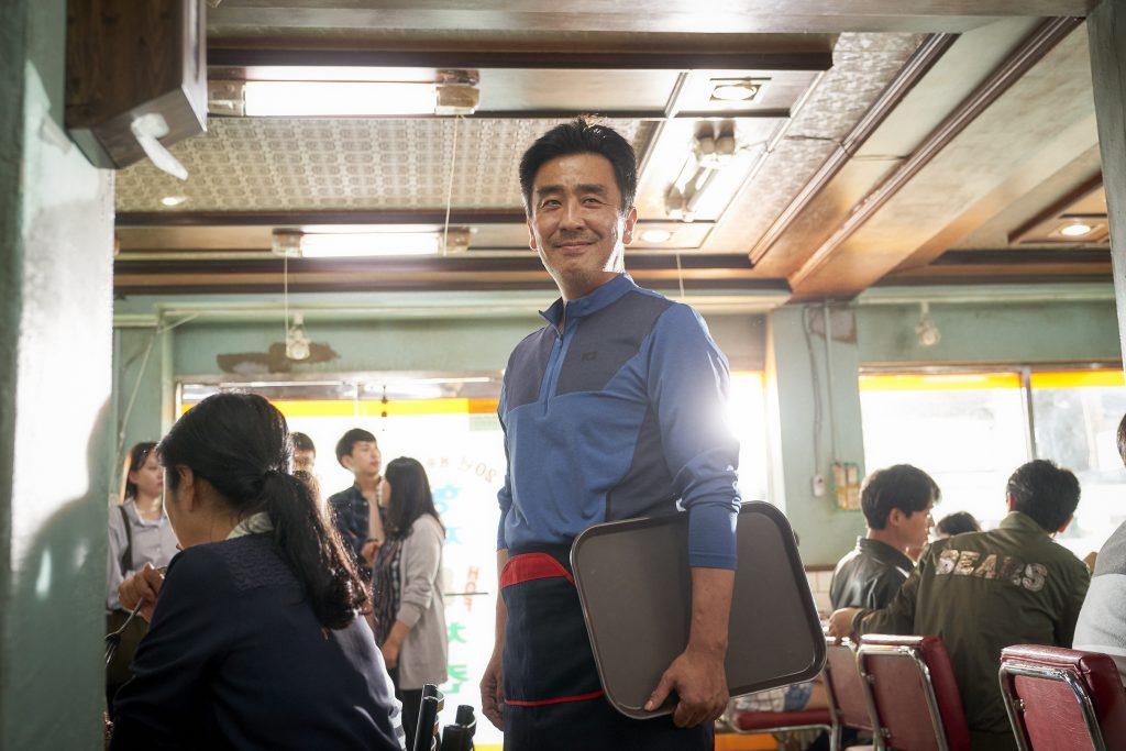 영화 '극한 직업', 북미 추가 개봉