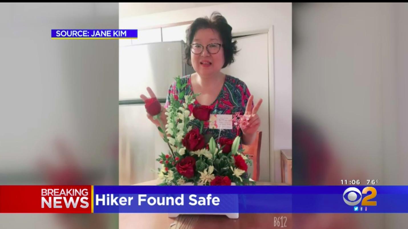 50대 한인여성, 워터맨서 산행중 조난... 하루 뒤 헬기로 구조