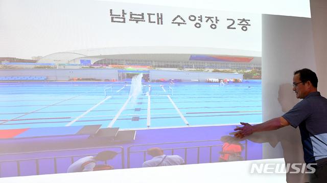 한국경찰, 女 수구 선수 몰카 일본인 범행 고의성 규명 주력