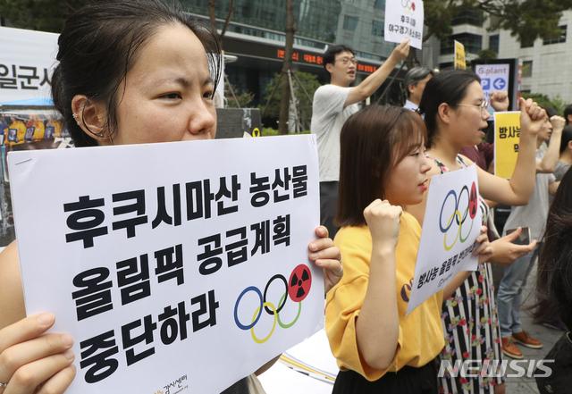 """외교부 """"후쿠시마 오염수 日에 정보공개 요구 등 적극 대응"""""""