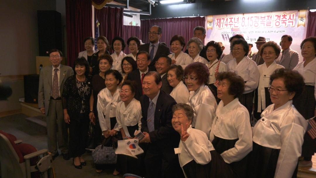 좐 리 시의원 당선자와 함께 한 타운 광복절 행사