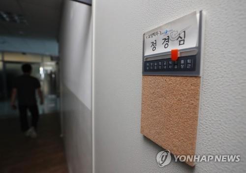 '조국가족 의혹' 법원 심리 시작…정경심 오늘 첫 재판절차