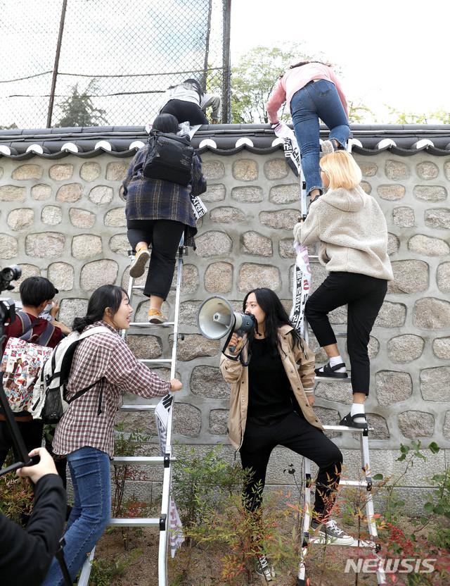 美대사관저 뚫렸다…대학생 17명 '사다리 월담' 체포