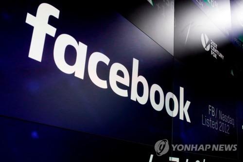 """저커버그의 반격… """"페이스북은 표현의 자유 수호할 것"""""""