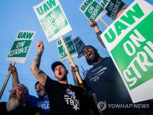 '5주차' GM 파업 '일주일 더'…25일까지 잠정합의안 비준투표
