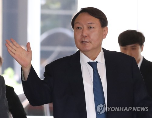 """검찰 """"개혁작업 중단없다""""…조국 사퇴 이틀 만에 공식입장"""