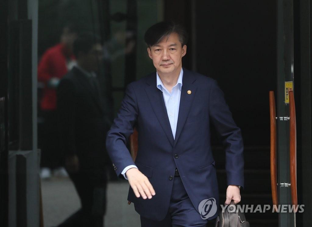 """조국 """"민정수석 때 윤석열-윤중천 의혹 사실 아니라 판단"""""""
