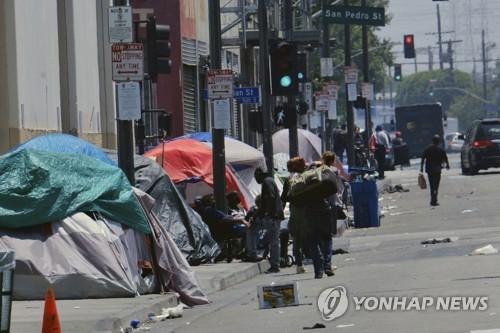 LA 가장 큰 문제는 '노숙자'