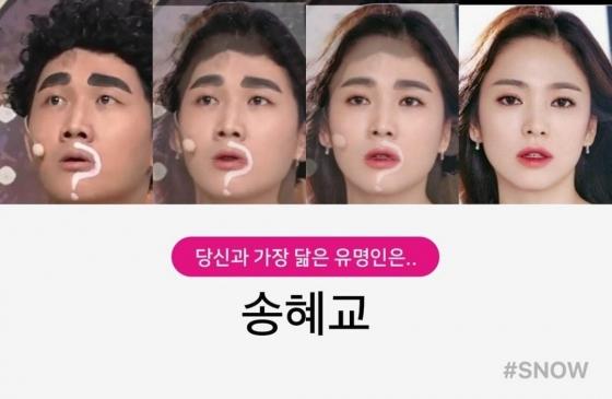"""""""내 최애는 누구 닮았을까""""…★들의 '닮은꼴 연예인' 삼매경"""