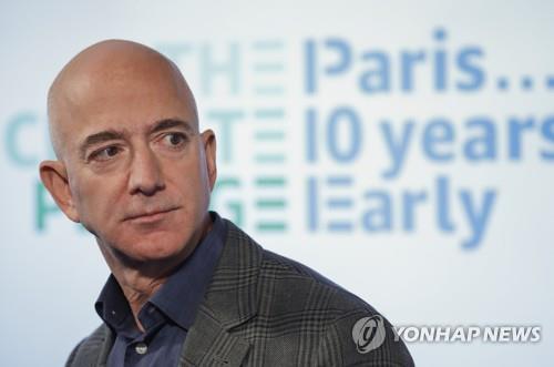아마존, 100억 달러 클라우드 사업 관련 국방부에 소송 예고