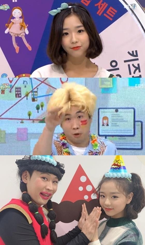'보니하니', 폭력·성희롱 논란→방송 잠정 중단
