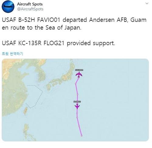 美 B-52폭격기 일본 상공 인근 비행…대북 '간접경고' 가능성