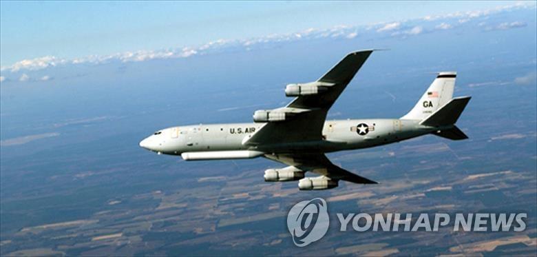 美정찰기 연일 한반도 비행…대북 감시 강화