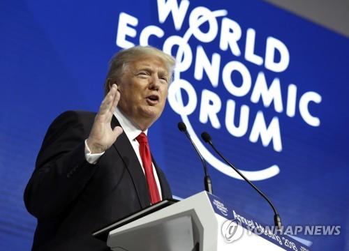 """트럼프, EU에 자동차 관세 거듭 위협… """"중산층 감세 마련중"""""""