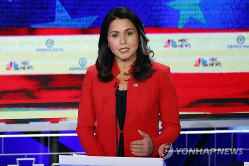 민주 대선주자 개버드, 힐러리 상대 명예훼손 소송