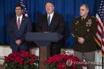 외교·국방 수장, 방위비협상 이튿날 기고…노골적 증액 압박