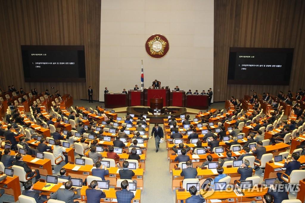 패스트트랙 '대단원'…정치실종·극한대치속 文개혁입법 관철
