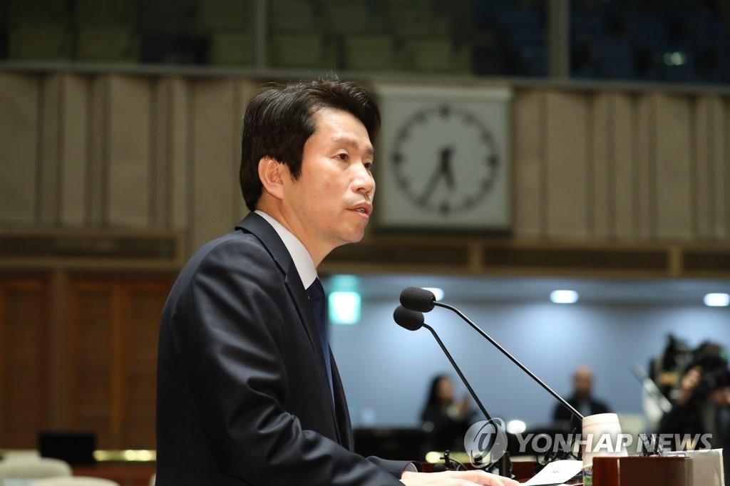 """개혁입법 완수 민주 원내 사령탑…이인영 """"새로운 역사 시작"""""""