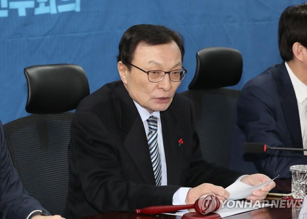 여야 공천경쟁 본격화…여 전략지역 확정·한국당 공관위 속도