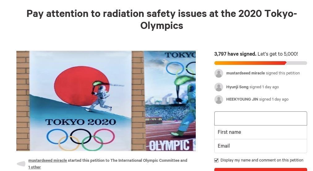 IOC, 도쿄올림픽 욱일기 응원 기존 입장 고수