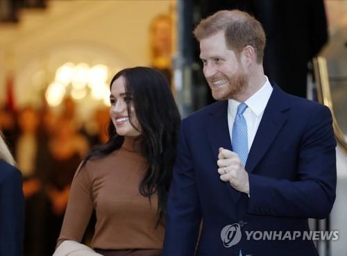 영국 해리왕자 부부 '로열' 명칭 못쓰게 될 수도