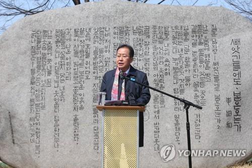 """홍준표 """"협잡·기망 공천 희생양…살려줄 곳은 대구뿐"""""""