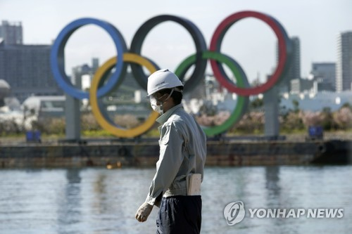 도쿄올림픽 조직위, 26일 성화 출발식 등 '무관중' 결정