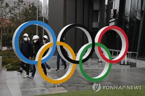 """일본 관방 """"도쿄올림픽 예정대로 개최하기 위해 준비"""""""