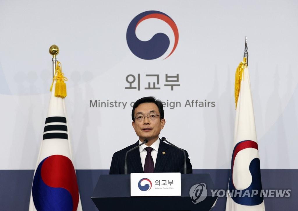 한국도 맞불…9일부터 일본인 무비자입국·기존비자 효력 정지