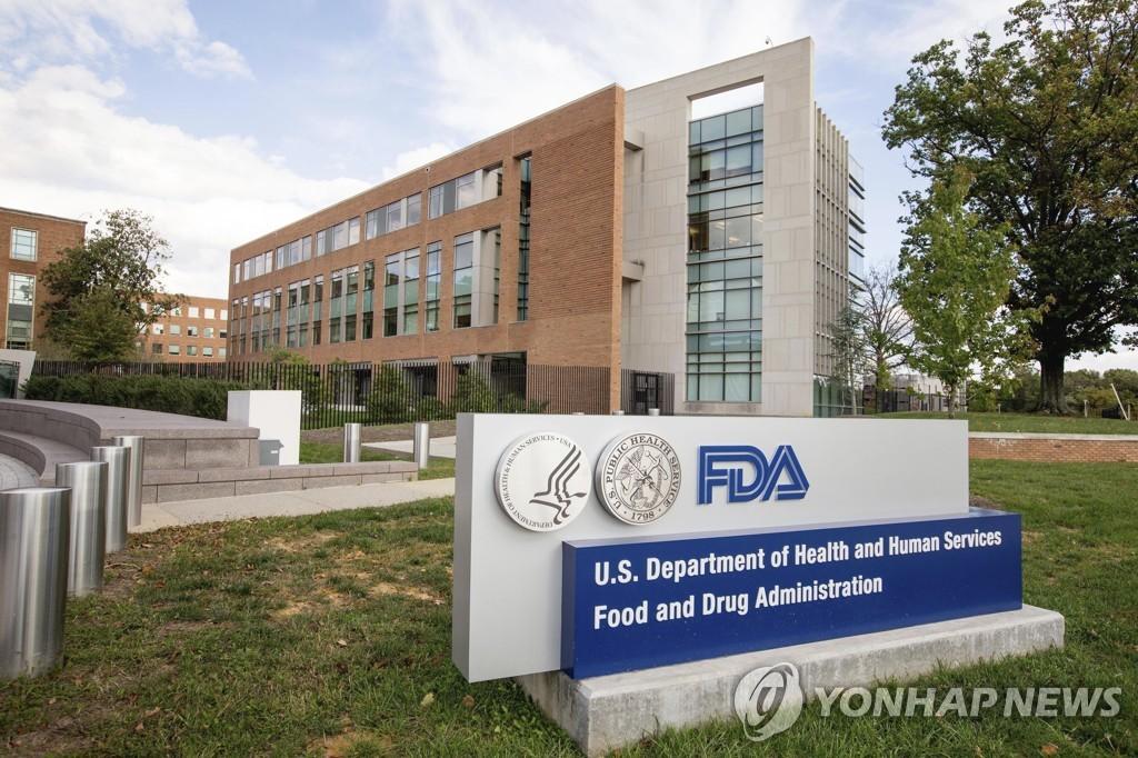 FDA, 코로나19 '고의감염' 실험에 윤리적 문제 제기