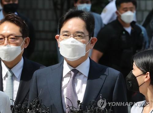 대법, 특검이 신청한 '이재용 재판부' 기피신청 기각…심리 재개