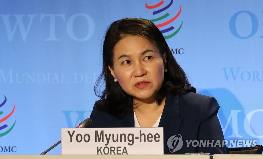 유명희, WTO 사무총장 선거 2차 라운드 진출