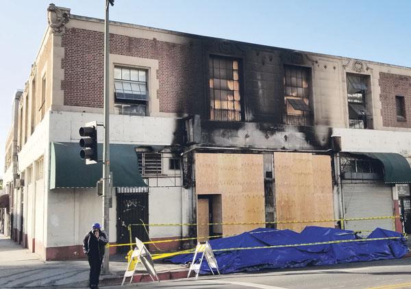 7가 OB베어 화재로 일부 소실