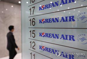 대한항공·아시아나 통합 국적항공사 출범…산은 8천억 투입