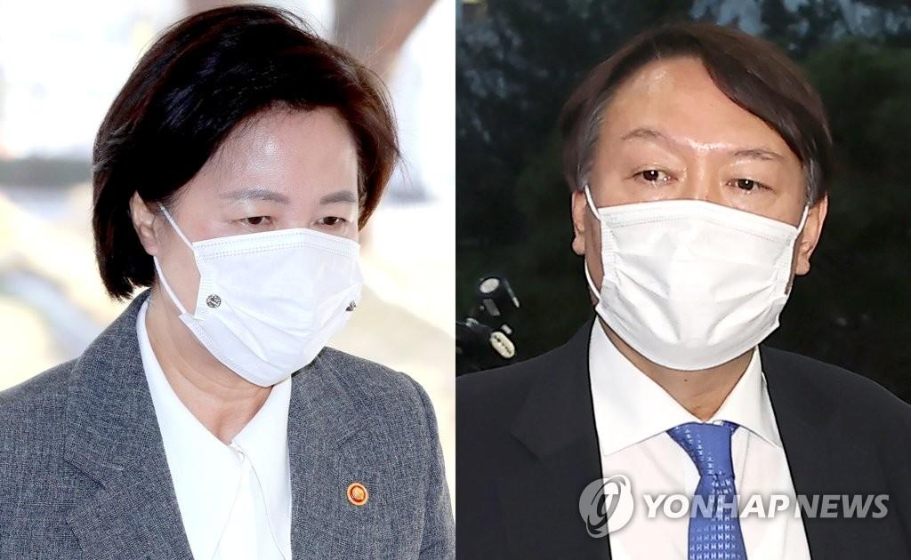 """법원·감찰위 """"윤석열 직무배제 부당""""…징계위 이틀 연기"""