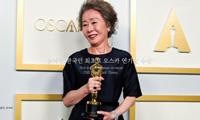 """""""나도 아직 연기가 어렵다""""…윤여정의 55년 연기인생"""