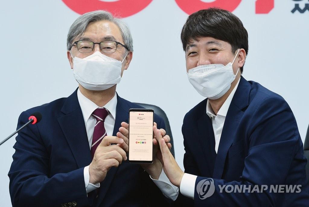 崔 전격 입당·尹 지지율 위태…野 대선판 요동