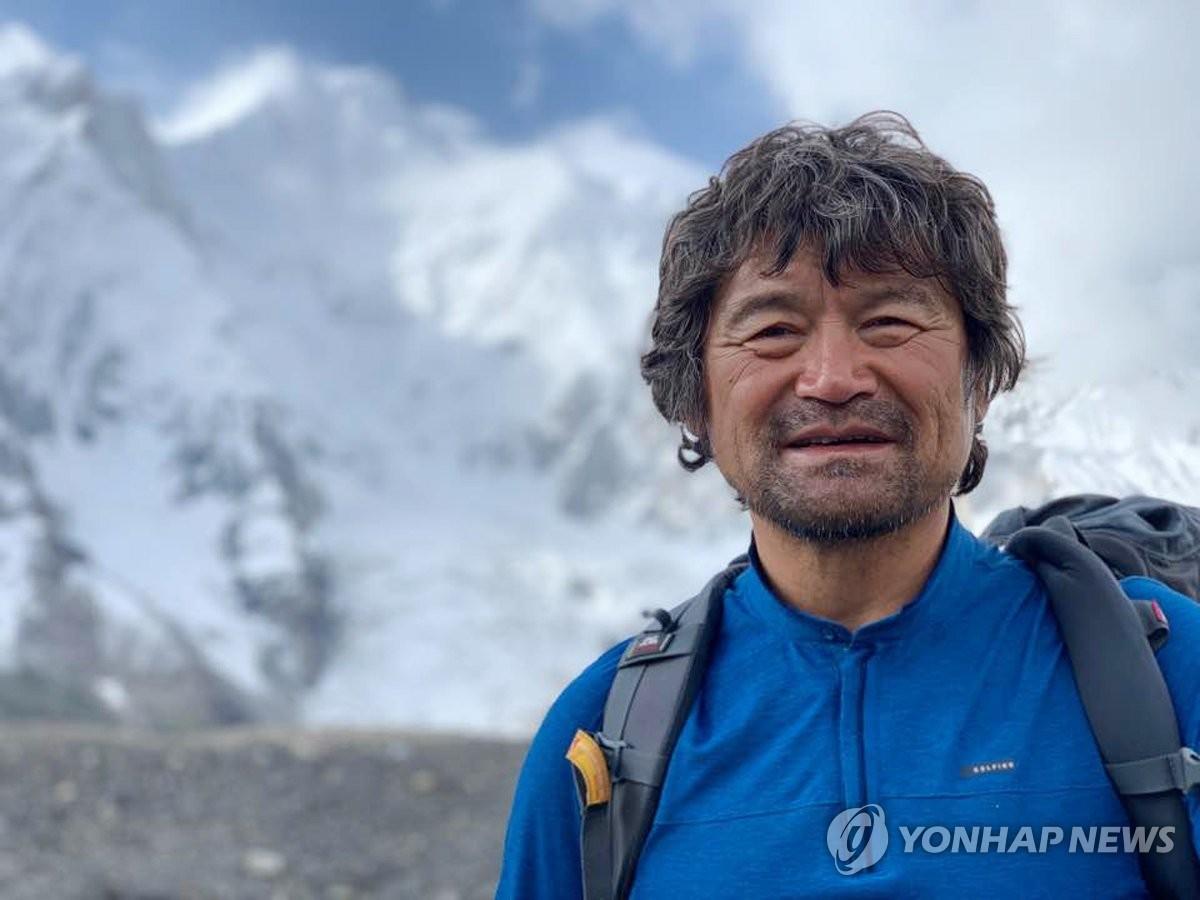 '김홍빈 조난' 브로드피크서 22년전 실종 한국산악인 시신 발견