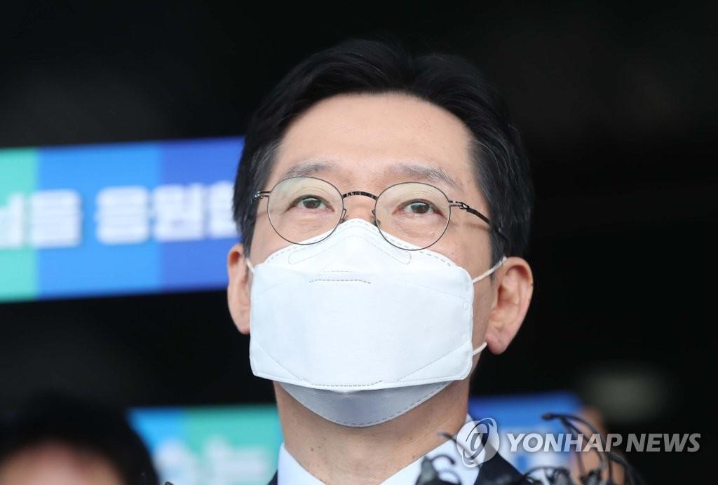 김경수, 26일 창원교도소 수감…복합적 사유로 집행 연기