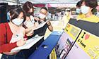 한인타운 선거구 단일화 실현 '청신호'