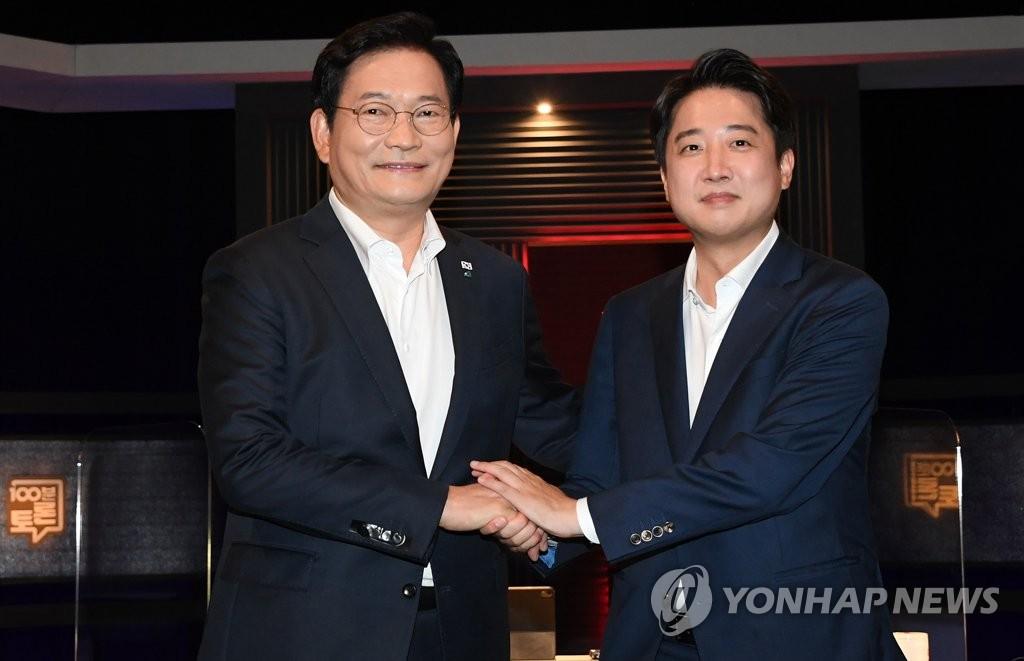"""송영길 """"국기문란"""" 이준석 """"공익제보""""… 고발사주 의혹 공방"""