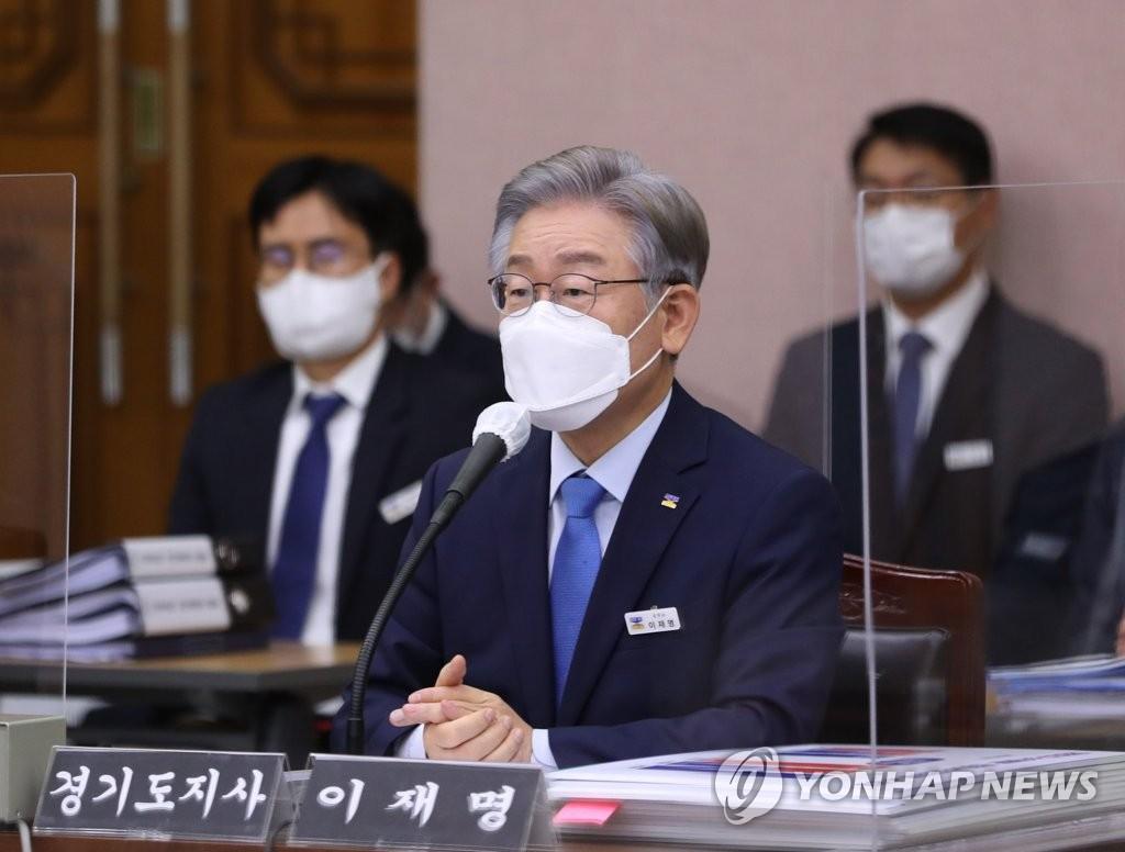 이재명 내일 '국감 2라운드'… 대장동 의혹 '창과 방패' 대결