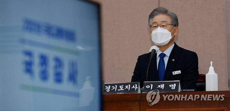 대장동으로 시작해 대장으로 끝난 국감…의혹·정쟁만 난무